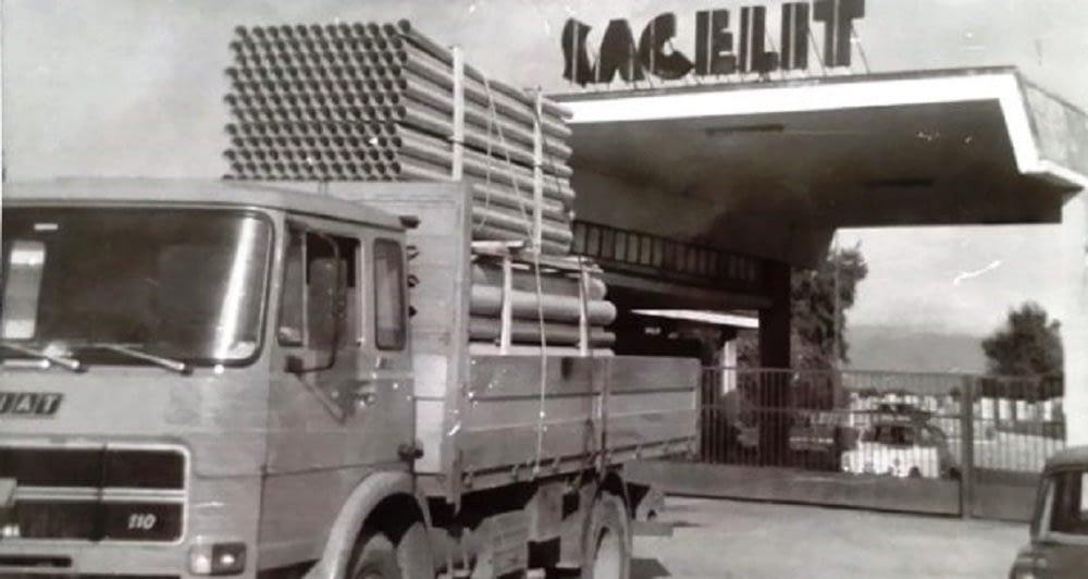 Ex Sacelit